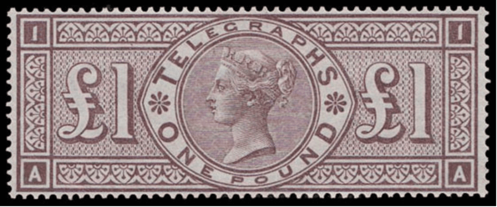 £1 Brown Lilac Stamp
